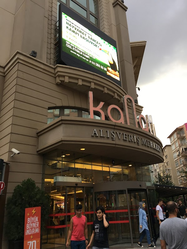 Kanatlı Shopping Mall: фото